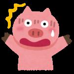 吉野家の肉だくだく牛丼食べてみた│アタマの大盛りに載せたらこれはもうアタマの特盛だ!