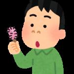ブラジリアンワックスの鼻毛処理│デメリットは失敗すると後がめんどくさい!