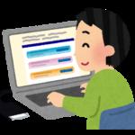 【5/10最新】特例給付金│オンライン申請対応地域一覧